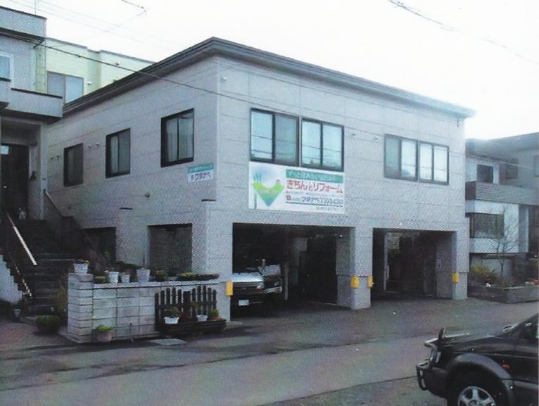 平成18年札幌支店第二新社屋